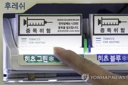 '전자담배' 세수 큰폭 증가