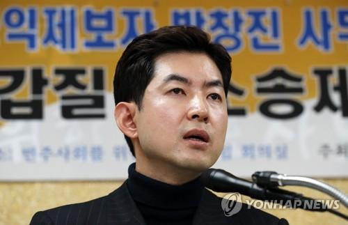 '땅콩회항' 박창진 대한항공직원연대 공동대표