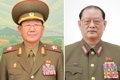 N. Korea conducts rare inspection of key military organ