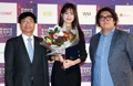 Lee Yo-won as goodwill ambassador for KWAVE-EXPO 2017