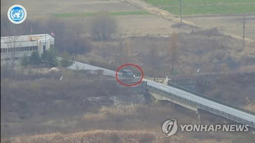 北朝鮮兵は韓国側に亡命する際、軍用ジープで72時間橋を渡った(在韓国連軍司令部提供)=(聯合ニュース)