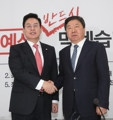 Opposition party's whip meets vice head of China's party school