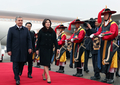 Uzbek president arrives in Seoul on state visit