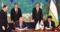 韩-乌兹别克签署EDCF协议