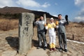 La antorcha olímpica llega a Gwangju