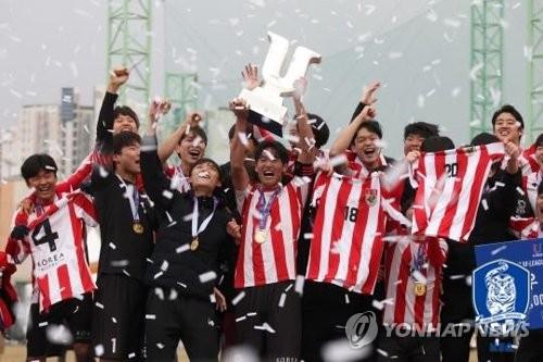 고려대, 대학축구 왕중왕전 첫 2연패