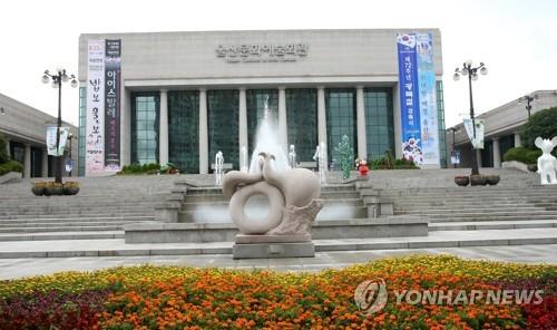 울산문화예술회관, 내년 상반기 대관 신청 19∼30일 접수