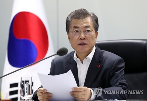 Le président Moon Jae-in prend la parole lors d'une réunion d'urgence du Conseil de sécurité nationale (NSC) le 29 novembre 2017 à Cheong Wa Dae.