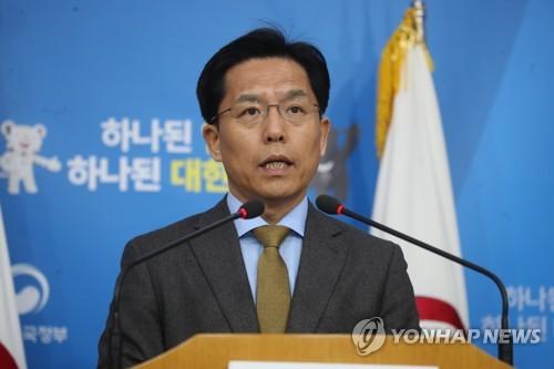 政府声明を発表する魯圭悳報道官=29日、ソウル(聯合ニュース)
