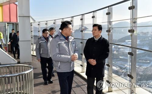 이철성 경찰청장, 평창동계올림픽 현장점검