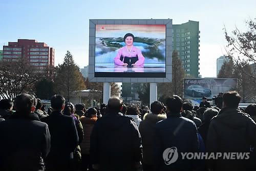 'ICBM 화성-15형 발사 성공' 발표 보는 北주민들