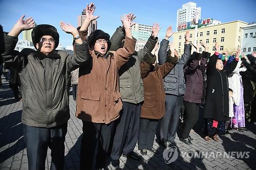 'ICBM 화성-15형 발사 성공' 환호하는 北주민들