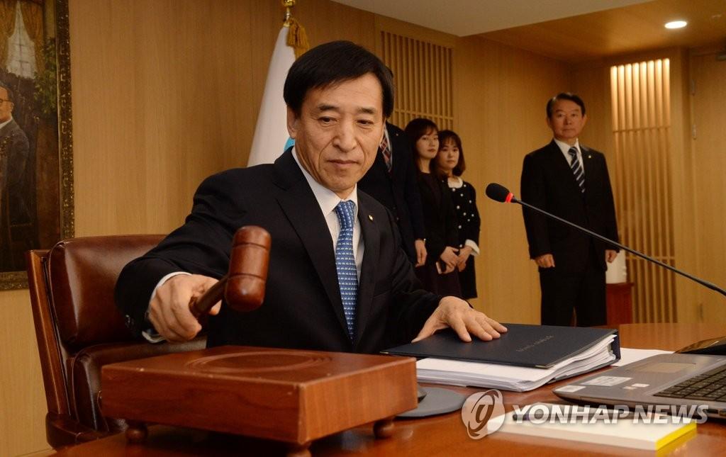 한국은행 금통위 개최 '기준금리 인상될까?'
