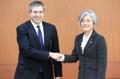 韩外长会见欧盟人权事务特别代表