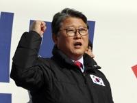 조원진, 또 '문재인씨' 호칭…홍익표 '예의 갖춰라'
