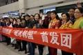 中国团队游客登陆韩国