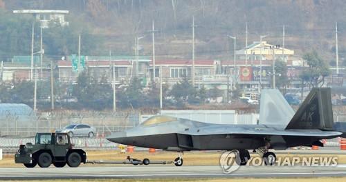 견인되는 F-22 랩터