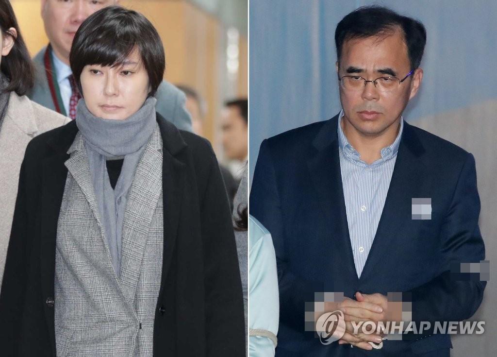 1심 판결 앞둔 장시호·김종