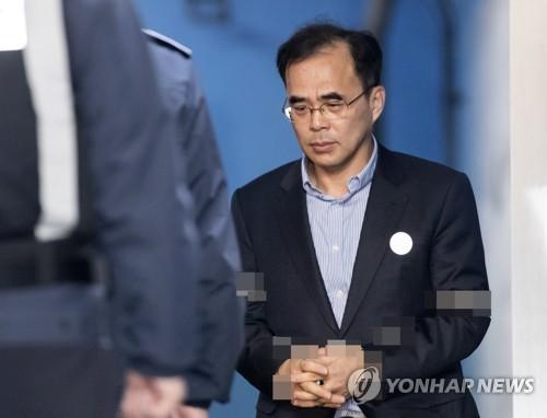 김종 전 차관, 징역3년
