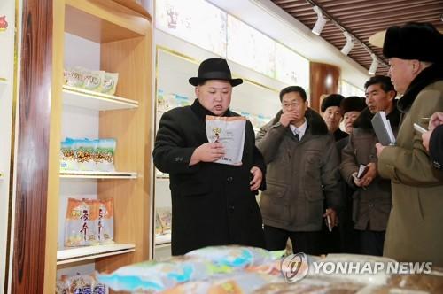 북한 김정은, 삼지연군에 신축한 감자가루공장 시찰