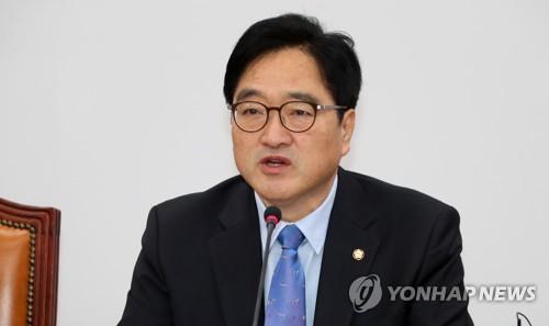 """우원식 """"민생입법 속도 내야"""""""