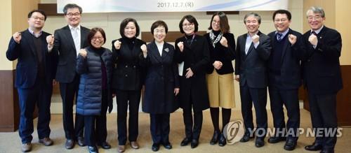 'KOICA 혁신위원회' 발족…민간위원 10명 참여