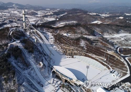 平昌冬奥滑雪中心