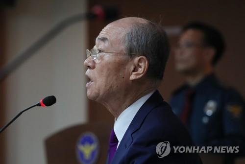 수사구조개혁 방안 발표하는 박재승 위원장