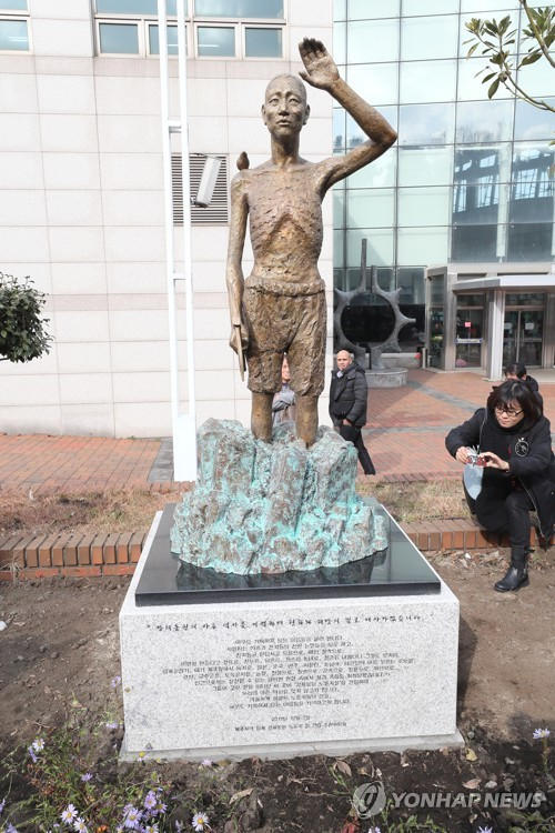 Statue of forced laborer set up on Jeju