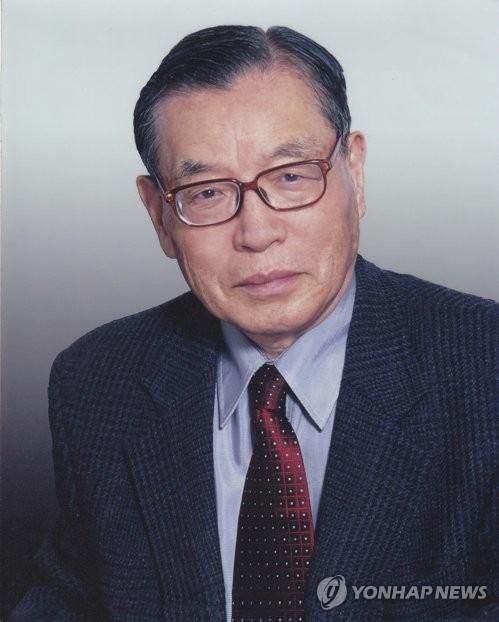 전경련, '한국경제발전의 초석, 김입삼' 출판 기념회