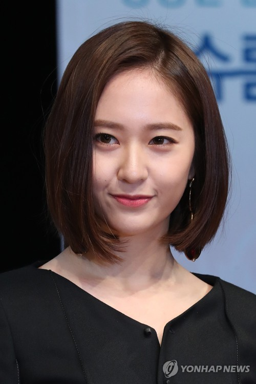 Girl group f(x) member Krystal