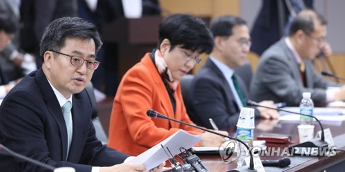 기재부, 산업경쟁력 강화 회의