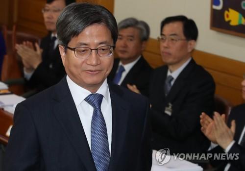 전국법원장회의 입장하는 김명수 대법원장