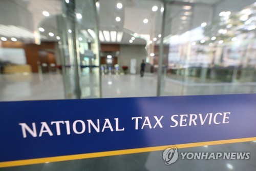 Seoul tax office raided in Samsung accounts probe