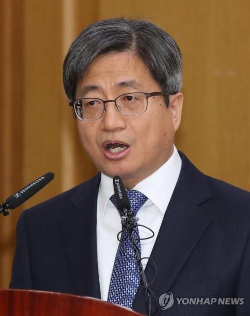 전국법원장회의 인사말 하는 김명수 대법원장