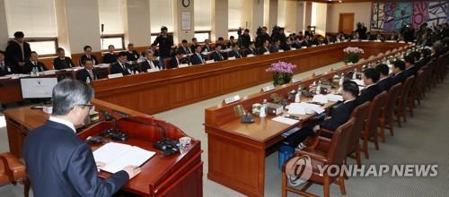 전국법원장회의 인사말하는 김명수 대법원장