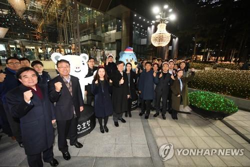 Pour le succès des JO de PyeongChang