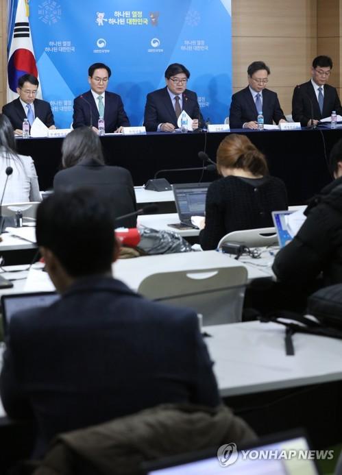 정부, 공공기관 채용비리 점검