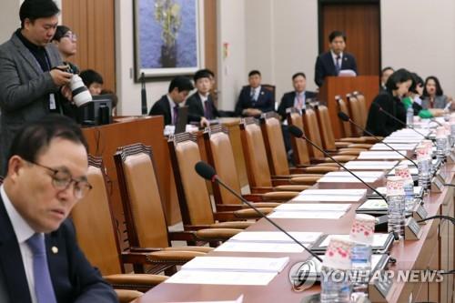 산자위 불참한 자유한국당