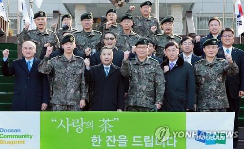 두산그룹, 군부대에 '사랑의 차' 전달