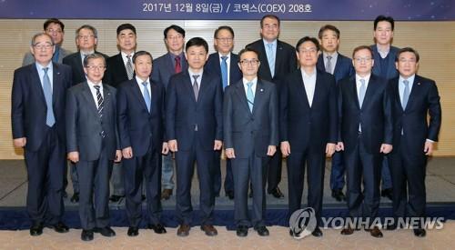 원전해체산업 민관협의회