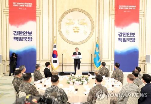 Avec les principaux commandants des armées