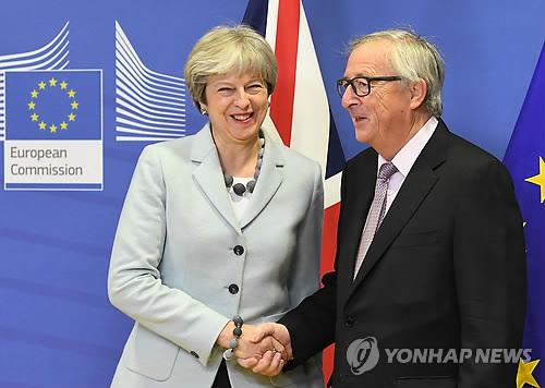 "EU 집행위 ""브렉시트 1단계 협상 타결"""