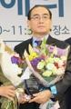 投韩朝鲜公使太永浩获颁人权奖