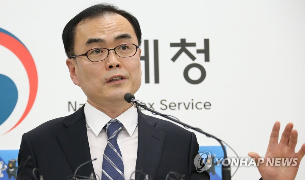 국세청, 고액체납자 공개