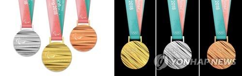 左为平昌冬残奥会奖牌,右为平昌冬奥会奖牌。(韩联社/平昌冬奥会组委会提供)