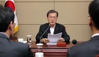 """문 대통령 """"정부의 싱크탱크·디자이너""""…정책기획위 공식 출범"""