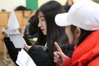 한국교육과정평가원이 12일 오전 2018학년도 대학수학능력시험(수능)성적표를 전국 수험생들에게 배부했다. 수능 성적이 발표됨에 따라 대입 정시모집도 내달 6일부터 본격화될 전망이다.