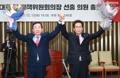 """한국당 새 원내대표에 '친홍' 김성태…""""문재인 정권과 싸우겠다"""""""
