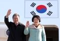 文在寅抵达北京